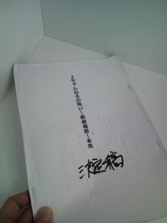 20120606153514.jpg